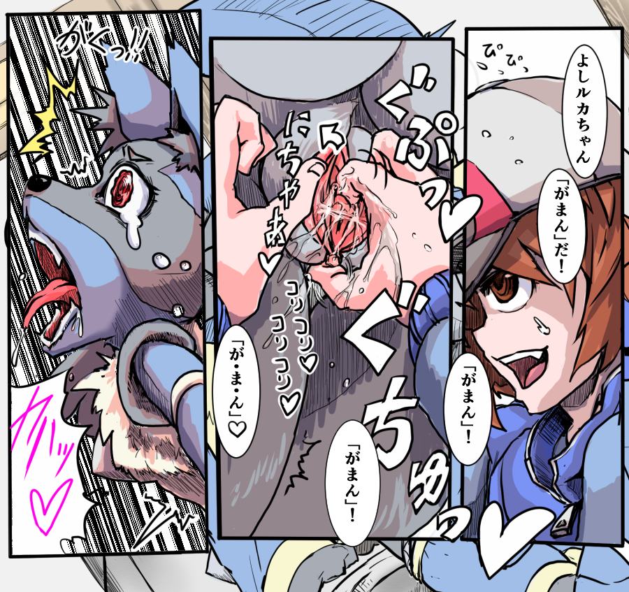 female fanfiction x pokemon ash Girl with a strap on