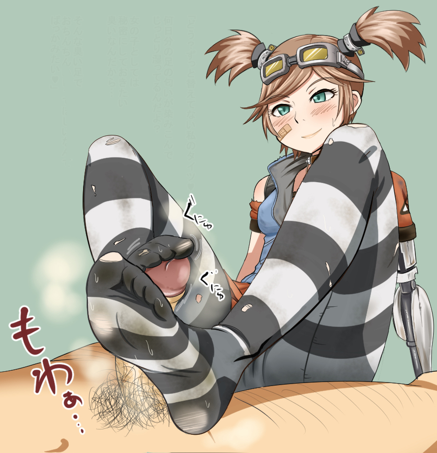 gaige borderlands from old how is 2 Games like feral heart 2016