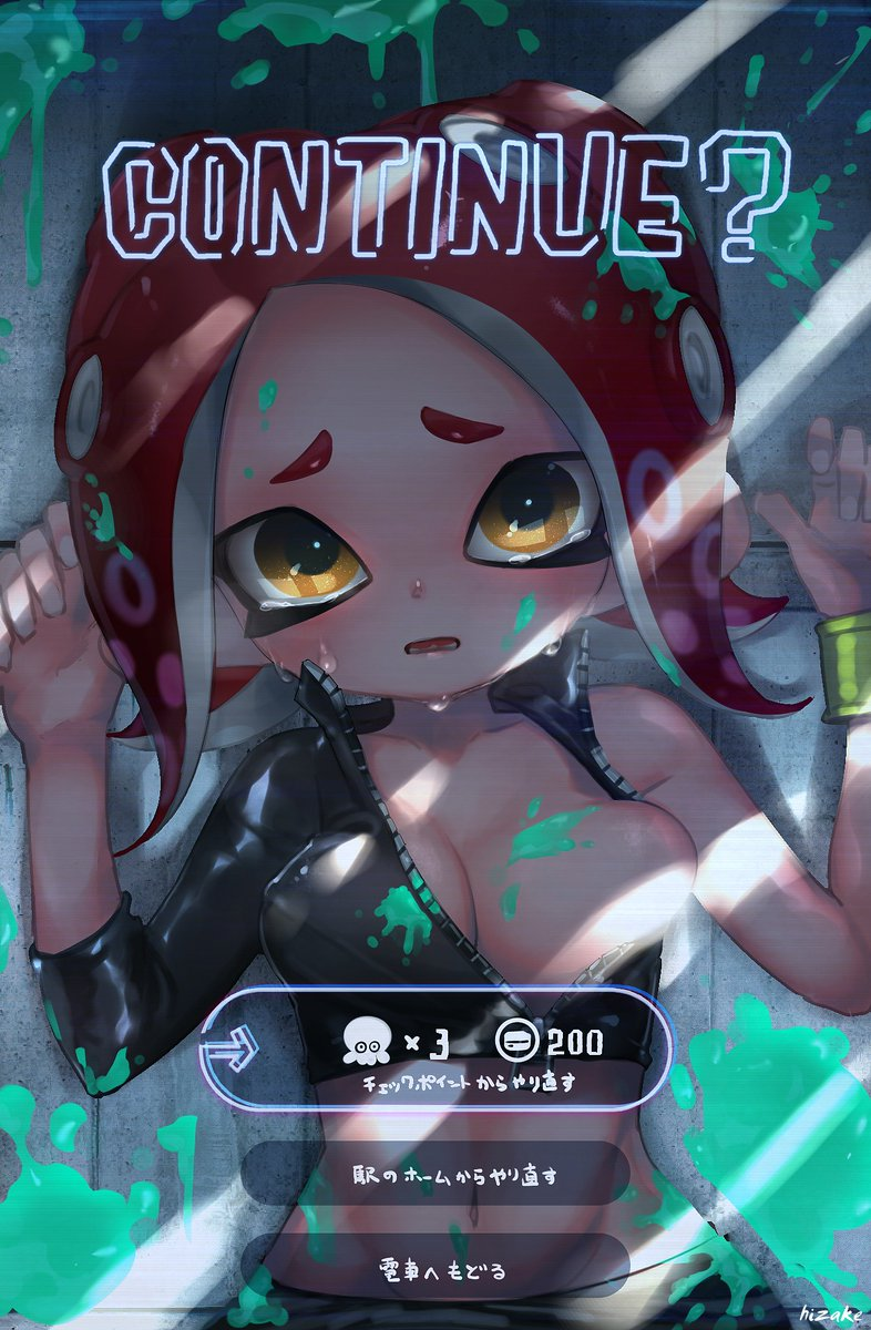 4 agent splatoon 3 and High school of the dead boobs gif