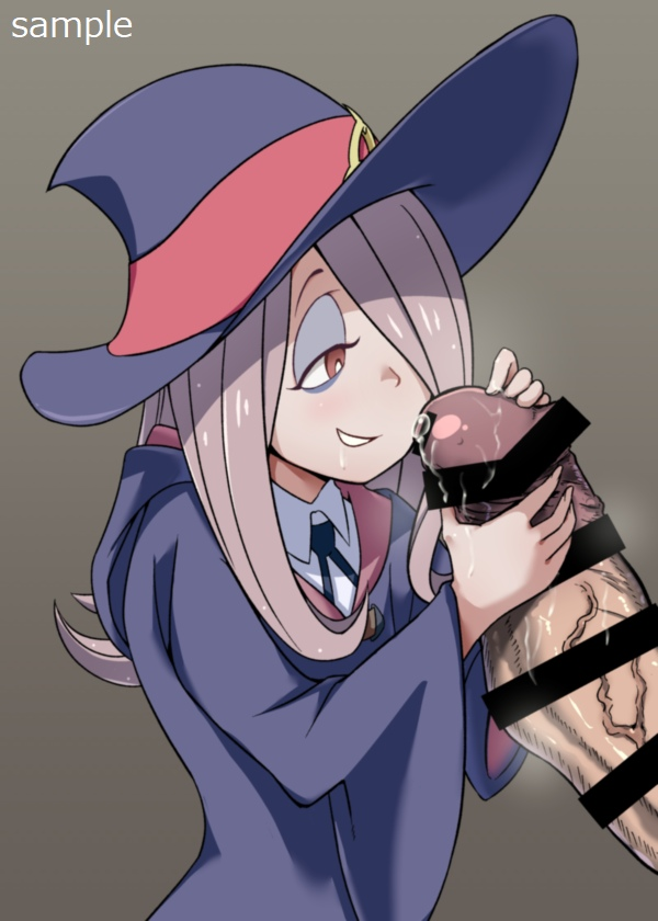 sucy academia hentai witch little Lily the fox mechanic porn